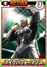 SNK vs. Capcom: Card Fighter DS