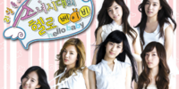 Girls' Generation's Hello Baby