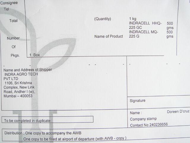 File:20130912-DSC00372.jpg