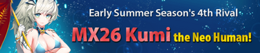 MX26 Kumi Summer Banner
