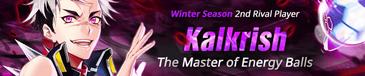 Kalkrish banner