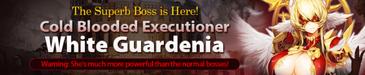 White Guardenia Banner