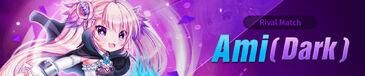 Ami banner2