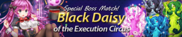 Blackdaisybossinfo