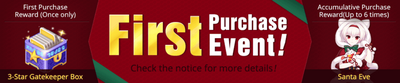 First Purchase Event Santa Eve banner