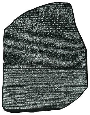 File:Rosetta-stone-top-10-historical-finds-312x400.jpg