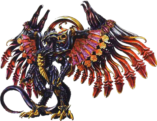 File:Supreme Bahamut Dragon.png