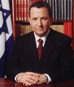File:Barak Ehud.jpg