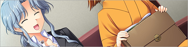 Akikaze's Advices