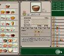 Akuma Musume no Kanban Ryouri/Recipes
