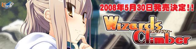 File:Wiz c700 175c.jpg