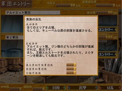 File:King scr (3).jpg