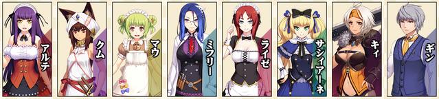 File:Akuma characters.png