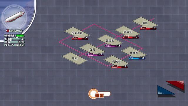 File:飛行船バロン号 2F.jpg