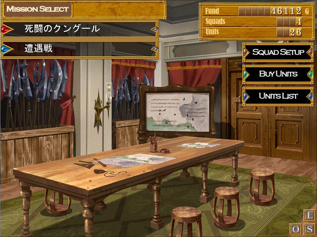File:King mission screen.jpg