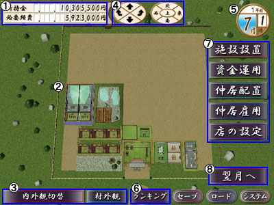 File:Onsen scr (4).jpg