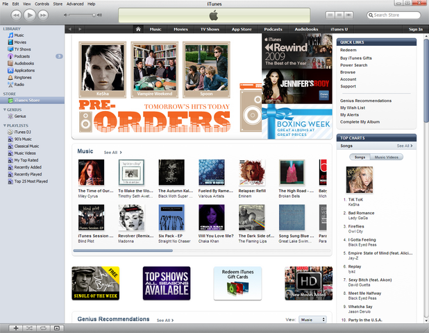 File:ITunes 9 OS X.png