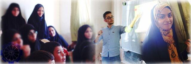 File:EWB Iran - Solar Cooking Program.jpg