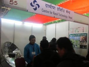 File:Center for Rural Technology, Nepal demonstartion, 2-9-1.jpg