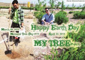 Soheil Salimi celebrates Earth Day 2014