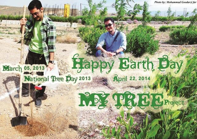 File:Soheil Salimi celebrates Earth Day 2014.jpg