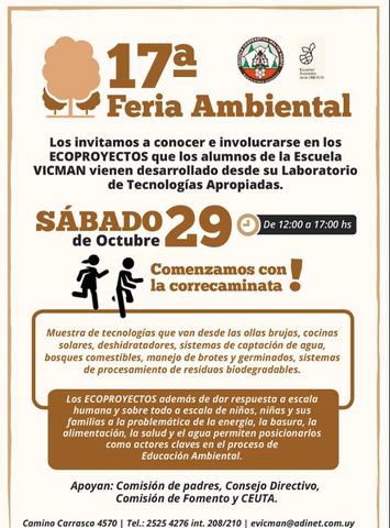 File:Uruguay solar event, 10-29-16.png