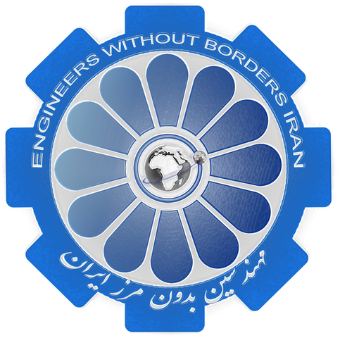 File:EWB-Iran.png