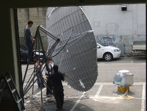 File:Simply Solar, Korea 1, 8-11.jpg