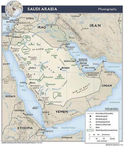 File:Arabia Saudi physical.jpg