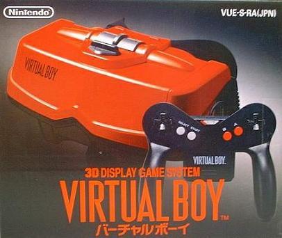 File:VirtualBoyJapan.jpg