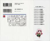 BTS vol 07.5 004