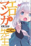 Ero Manga Sensei v04 001