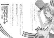 Kyuuketsuki Hajimeru v01 318