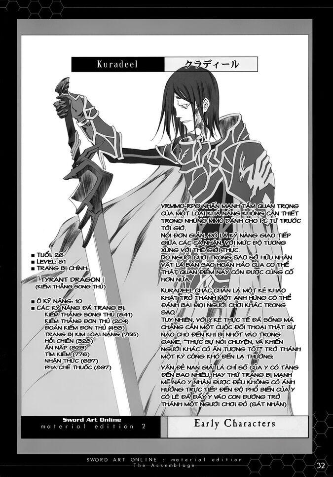 Sword Art Online ME02 032