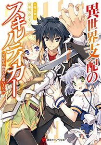 St vol1 cover