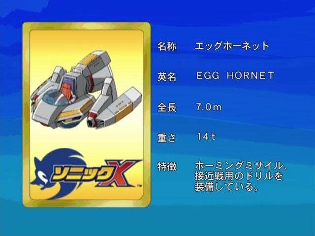 File:Sonicx-ep28-eye1.jpg