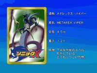 Sonicx-ep62-eye2
