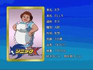 Sonicx-ep7-eye1