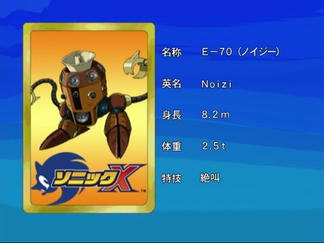 File:Sonicx-ep11-eye2.jpg