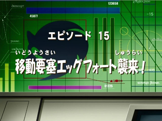 File:Sonic x ep 15 jap title.jpg