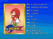 Sonicx-ep3-eye1