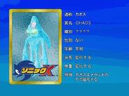 Sonicx-ep27-eye2