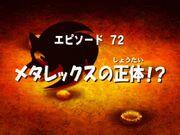 Sonic x ep 72 jap title