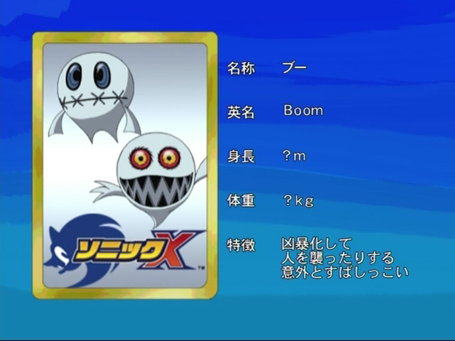 File:Sonicx-ep19-eye1.jpg