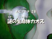 028title