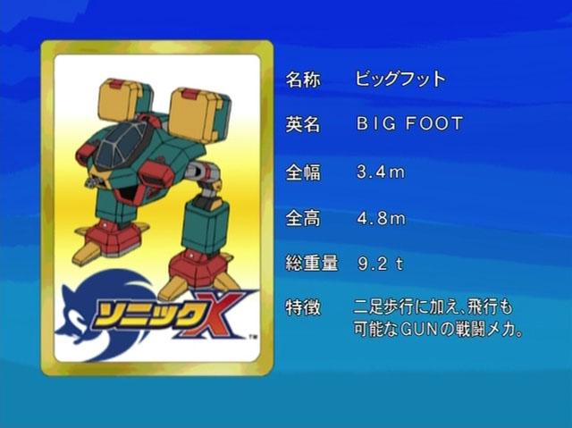 File:Sonicx-ep34-eye1.jpg