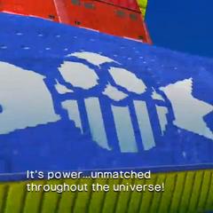 El símbolo en <i><a href=