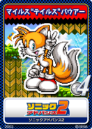Sonic Advance 2 - 14 Miles Tails Prower