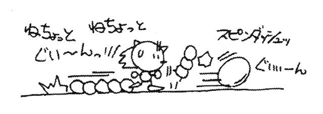 File:HirokazuYasuharaS&K-39.png