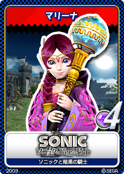 File:Sonic and the Black Knight - 12 Merlina.png